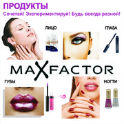 Брендовая косметика и парфюмерия по оптовым ценам!!!
