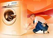 Ремонт стиральных, швейных машин.