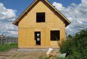 Строительство деревянно-каркасных   домов,  гостиниц,  мотелей......