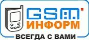 Ищем дилеров в Усть-Каменогорске  для открытия SMS-центра