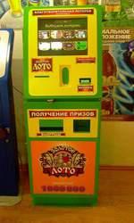 Продам лотерейные терминалы,  комплектующие
