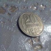 Монеты CCCP и Казахстана