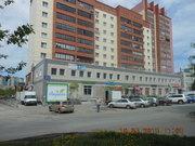 Продам офисы в Новосибирске
