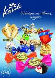 Продажа наборов конфет от официальных представителей