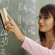 Лектор-преподаватель!