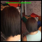 Кератиновое выпрямление волос лечение