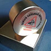 продам неодимовый магнит усиленной мощности 55-25