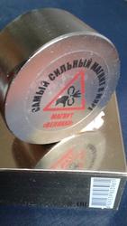 продам неодимовый магнит 40-20