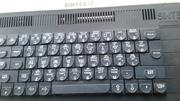продам первый советский компьютер